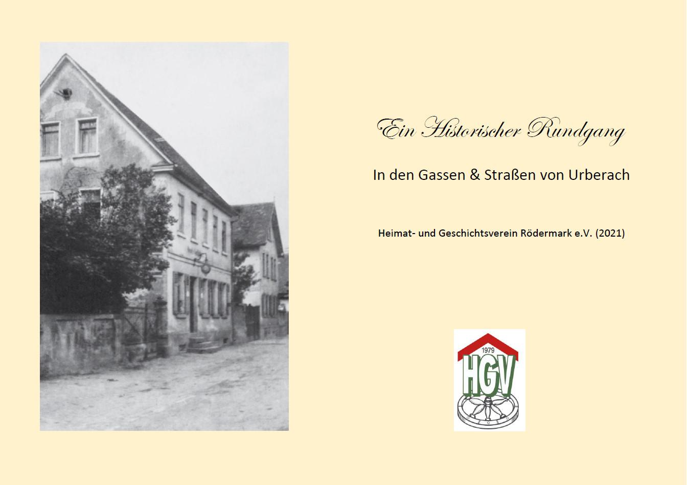 Urberach_1344x949_b